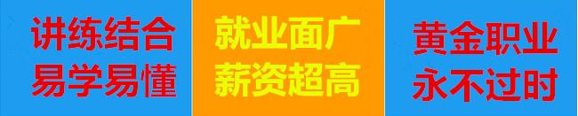南京最好的平面设计学校:南京天琥平面设计学校,学平面设计来南京天